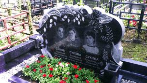 Памятники из камня в балашиха   районе памятники элисты и калмыкии сегодня